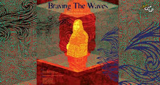braving-the-waves