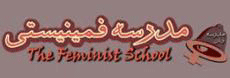 لوگوی سایت مدرسه فمنیستی