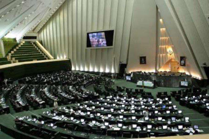 «طرح جامع جمعیت و تعالی خانواده» را از دستور کار مجلس خارج کنید