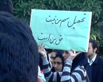 نگاهی بر وضعیت آموزش زنان ایران
