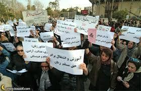 بیانیه گروه های زنان و نهادهای جامعه مدنی به مناسبت روز جهانی زن