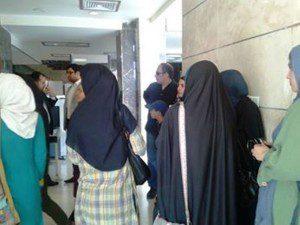 تجمع زنان استانداری تهران