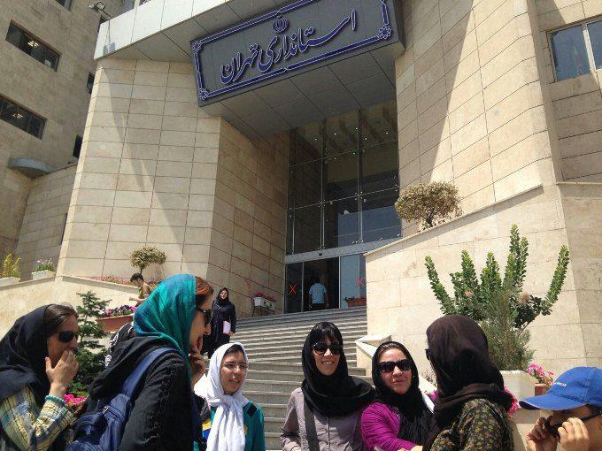 تجمع استانداری تهران