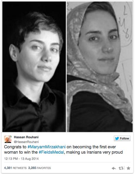 مقامات ایران نگران موهایش هستند