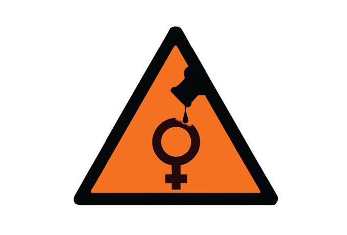 گزارش مراسم روز جهانی مبارزه با خشونت علیه زنان در رشت