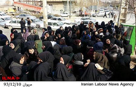 محدودیتهای حضور معلمان زن درعرصه فعالیتهای صنفی