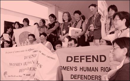 مدافعان حقوق بشر زنان