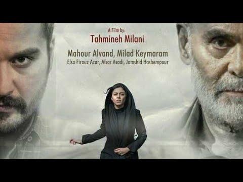 فیلم تهمینه میلانی