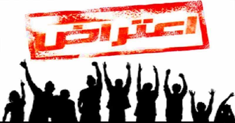 گزارش سایت بیدارزنی از کشتهشدگان اعتراضات اخیر/ به همراه لیست اسامی جانباختگان