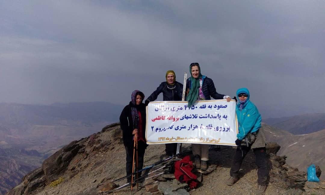در صعود به هر قلهای، تمسخر شدم ولی حمایت ندیدم/ مریم نورائی نژاد