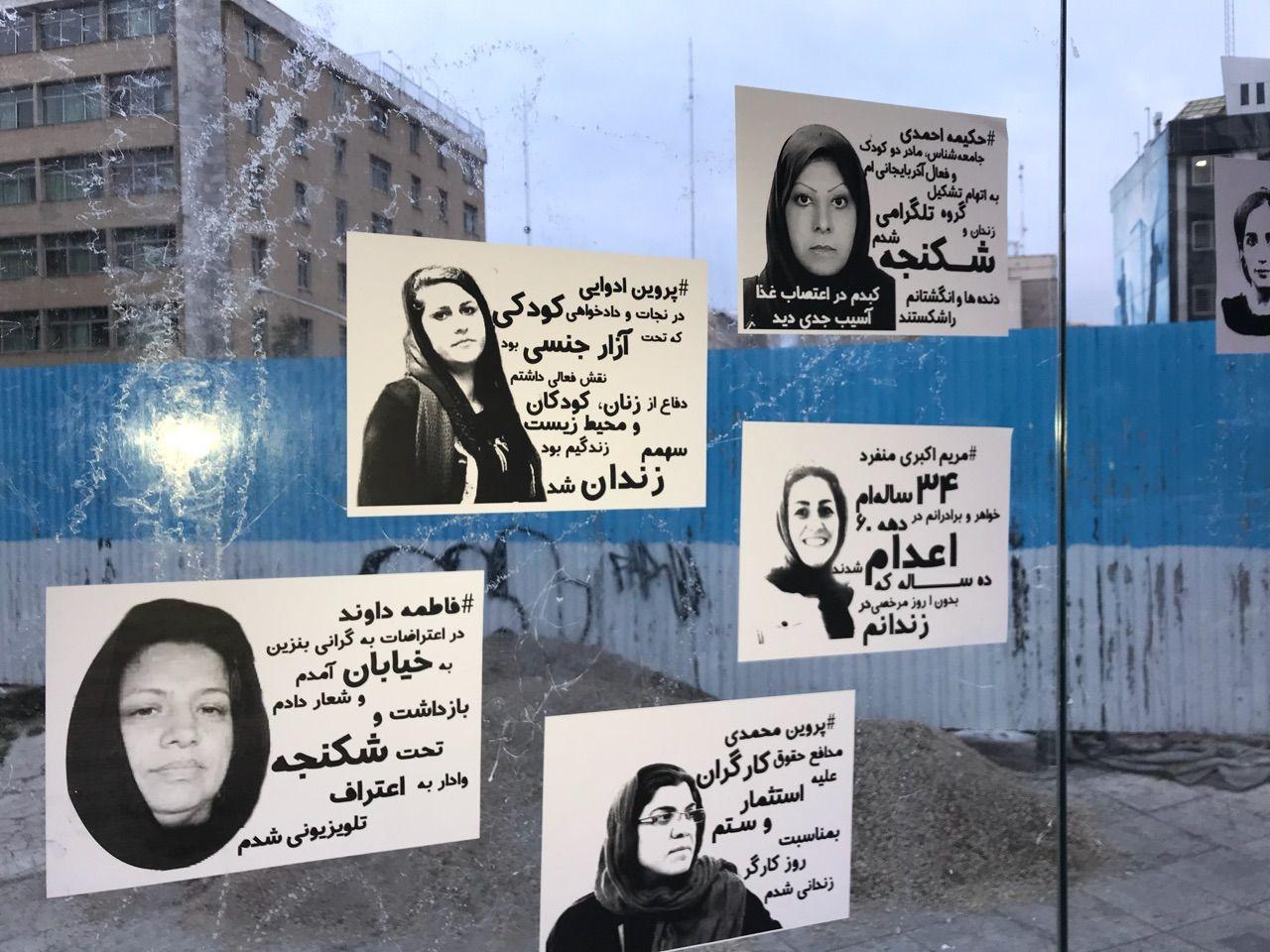 گزارشی از زنان زندانی در زندانهای ایران