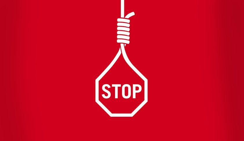 درباره مجازات اعدام در پرونده ک.الف