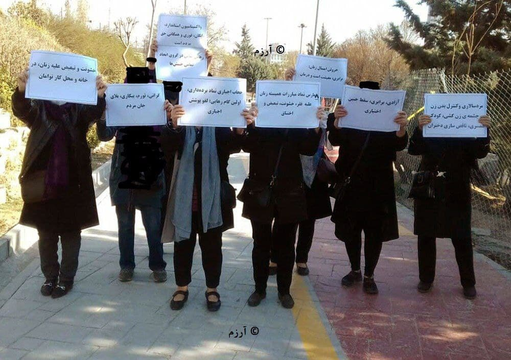 روز جهانی زن ۹۹ در تهران
