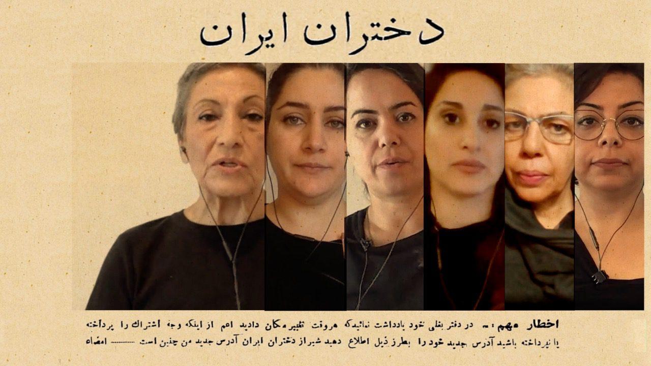 زندخت شیرازی