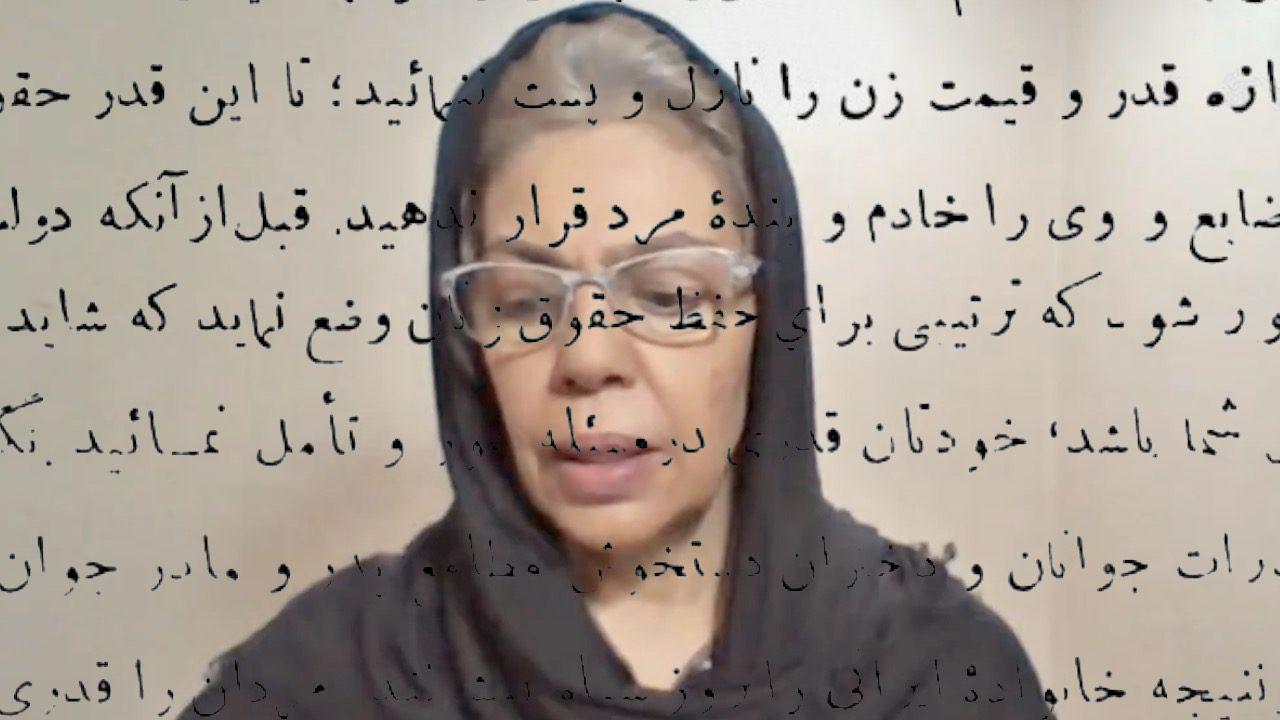زندخت شیرازی زنی که میخواهم