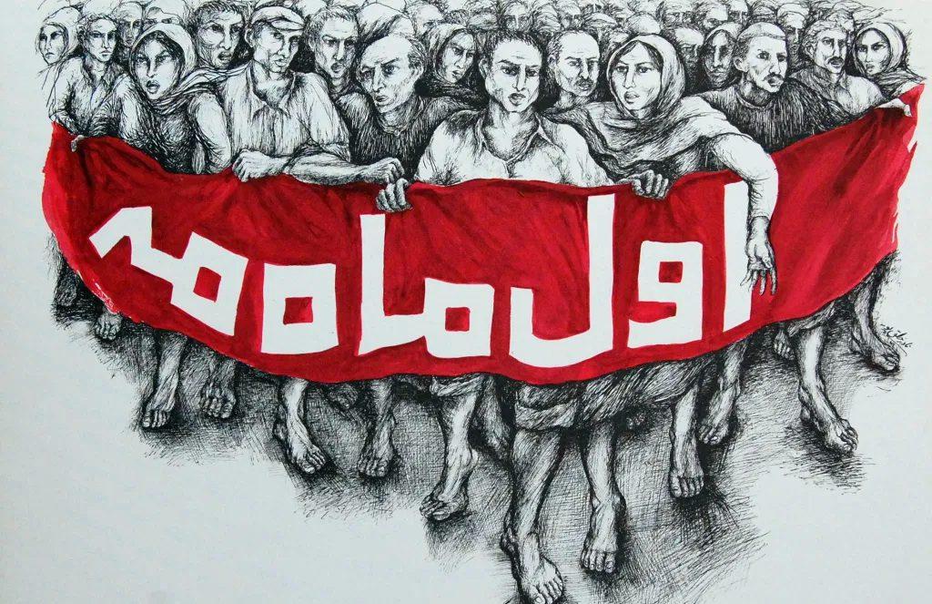بیانیه مشترک ۱۵ تشکل مستقل به مناسبت روز جهانی کارگر